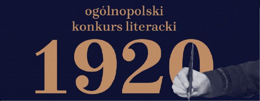 1920 – OGÓLNOPOLSKI KONKURS LITERACKI